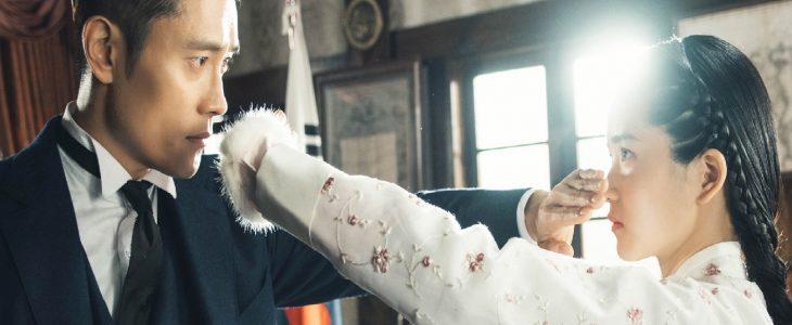 drama korea terbaru bulan juli 2018