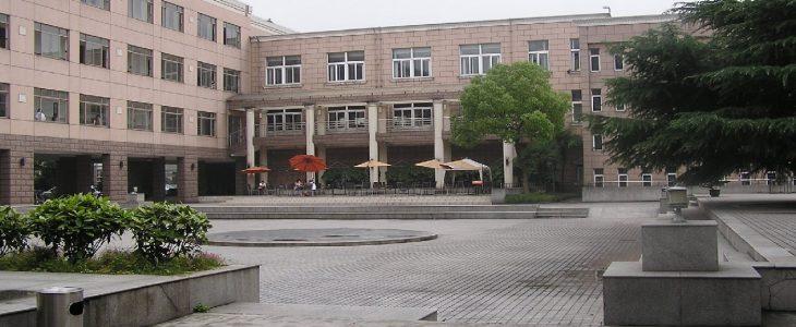 apply kuliah s2 di China